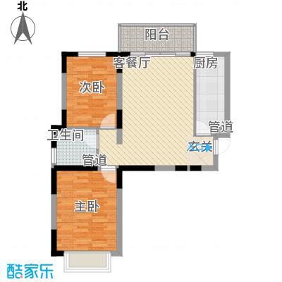 北京公馆91.65㎡北京公馆户型图C1户型2室2厅1卫1厨户型2室2厅1卫1厨