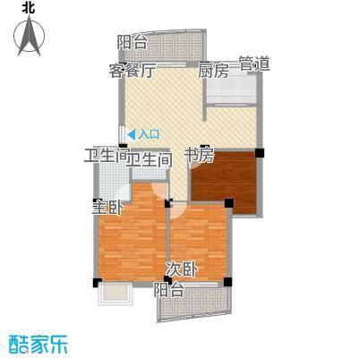 水岸华庭97.12㎡水岸华庭户型图3室2厅2卫户型10室