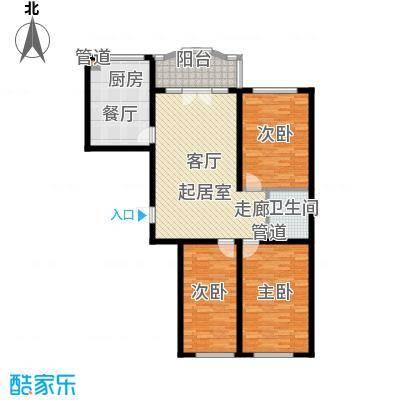 金河铭苑户型图G123-1户型  3室2厅1卫1厨