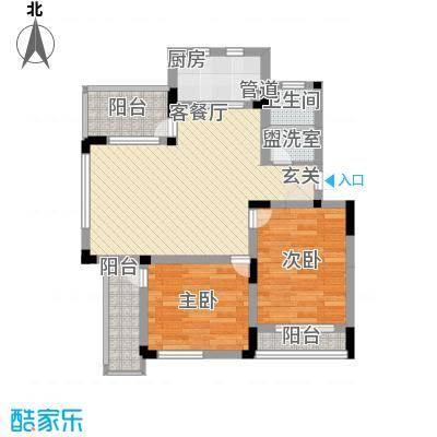 蓉湖山水85.88㎡二期A1户型2室2厅1卫