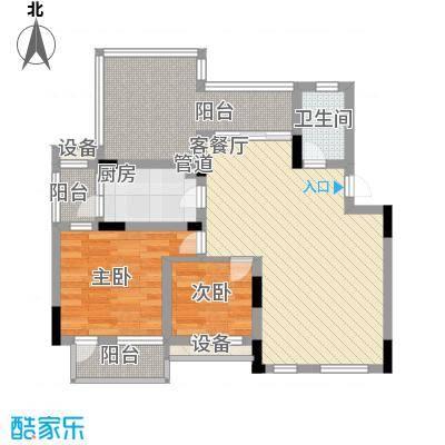 蓉湖山水90.22㎡二期A1号楼户型2室2厅1卫