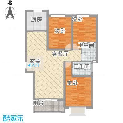 星河公馆星河公馆户型展板设计C2户型10室