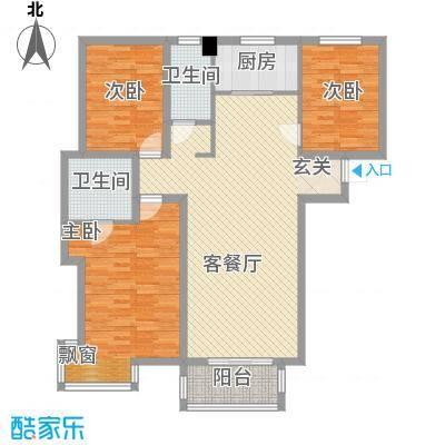 广场君府131.86㎡广场君府户型图B户型3室2厅2卫1厨户型3室2厅2卫1厨