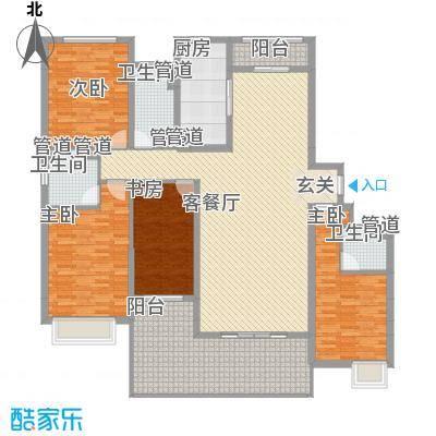 星河公馆190.00㎡星河公馆户型图B区18层B户型4室2厅3卫1厨户型4室2厅3卫1厨