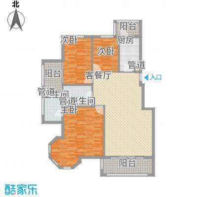 漫步巴黎103.00㎡漫步巴黎户型图11#A户型3室2厅2卫1厨户型3室2厅2卫1厨