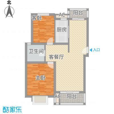天奇盛世豪庭93.00㎡D9户型2室2厅1卫