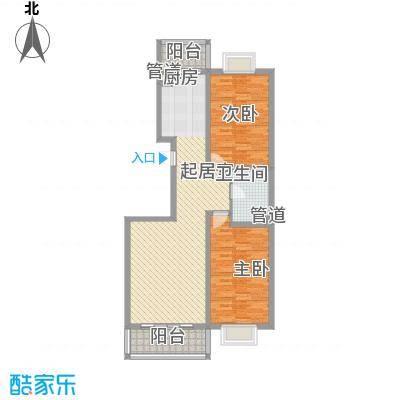 红旗MALL76.86㎡红旗MALL户型图高层户型三2室1厅1卫1厨户型2室1厅1卫1厨