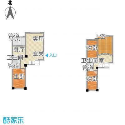 哈东上城90.00㎡哈东上城户型图复式B户型3室2厅1卫1厨户型3室2厅1卫1厨