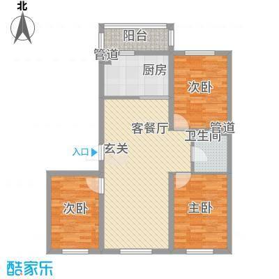 哈东上城96.45㎡哈东上城户型图多层B户型3室2厅1卫1厨户型3室2厅1卫1厨