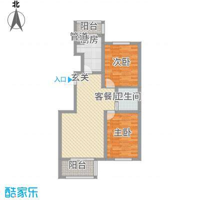 鼎旺国际社区90.00㎡鼎旺国际社区户型图D计划--C户型2室2厅1卫1厨户型2室2厅1卫1厨