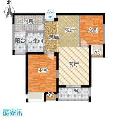 百乐广场93.97㎡G6户型2室2厅1卫面积93.97平方米户型2室2厅1卫1厨