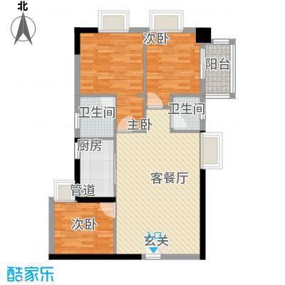 福泉楼3室1厅户型3室1厅2卫1厨