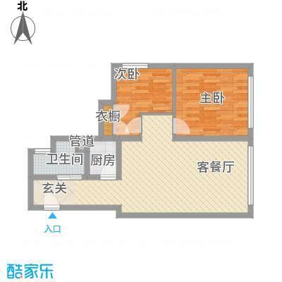 丽柏国际公寓78.00㎡C户型2室2厅1卫1厨