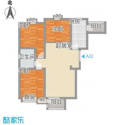 中建御邸世家121.00㎡中建御邸世家户型图C1户型3室2厅1卫1厨户型3室2厅1卫1厨