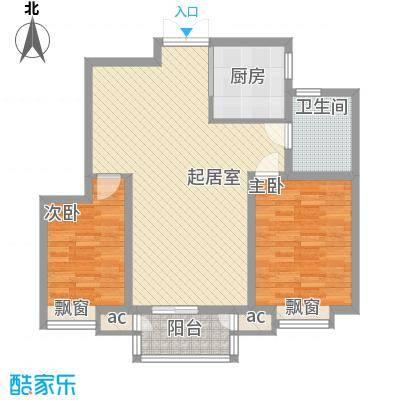 中建御邸世家95.00㎡中建御邸世家户型图B1户型2室2厅1卫1厨户型2室2厅1卫1厨