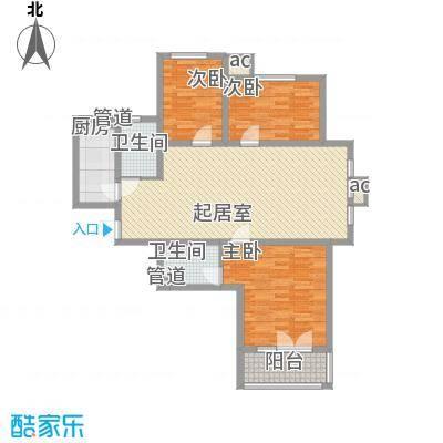中建御邸世家128.70㎡中建御邸世家户型图C9户型3室2厅2卫1厨户型3室2厅2卫1厨