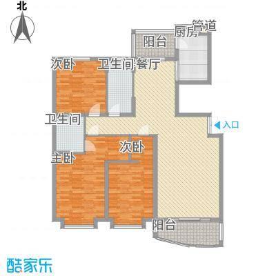 上实盛世江南168.99㎡上实盛世江南户型图E2户型3室2厅2卫1厨户型3室2厅2卫1厨
