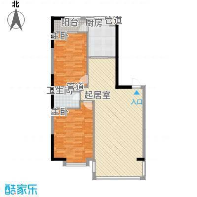 橄榄城77.98㎡橄榄城户型图K2户型2室2厅1卫1厨户型2室2厅1卫1厨