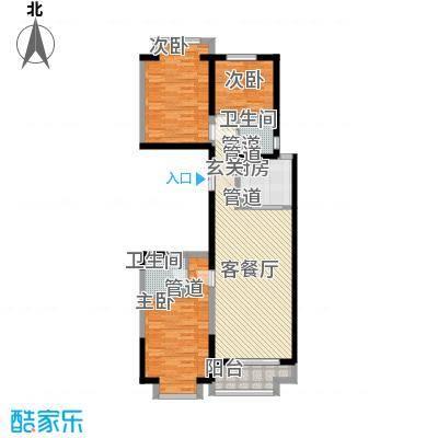 新天地鹭港125.86㎡新天地鹭港户型图2001b2-23室2厅2卫1厨户型3室2厅2卫1厨
