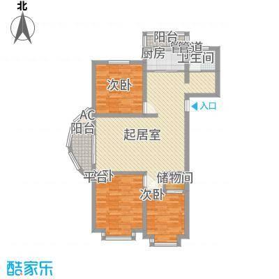 海景怡园117.68㎡海景怡园户型图海之色彩3室2厅1卫1厨户型3室2厅1卫1厨