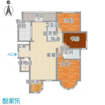 新新怡园二期135.03㎡新新怡园二期户型图1栋B户型3室2厅2卫1厨户型3室2厅2卫1厨