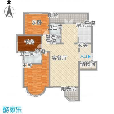 新新怡园二期135.62㎡新新怡园二期户型图1栋B户型3室2厅2卫1厨户型3室2厅2卫1厨