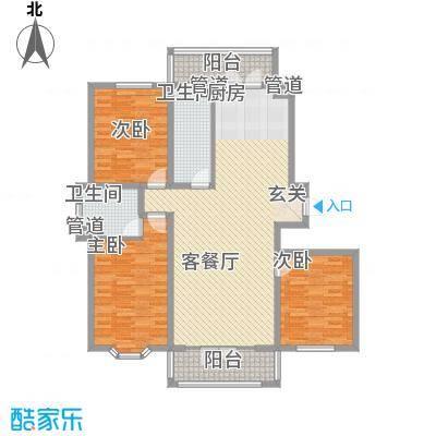 新新怡园二期97.04㎡新新怡园二期户型图18栋B户型3室2厅2卫1厨户型3室2厅2卫1厨