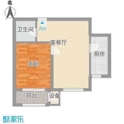 华北家园60.93㎡B'户型1室2厅1卫1厨