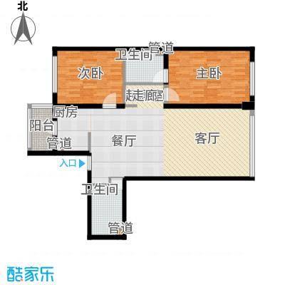 悦山国际76.69㎡悦山国际户型图F6户型2室2厅2卫1厨户型2室2厅2卫1厨