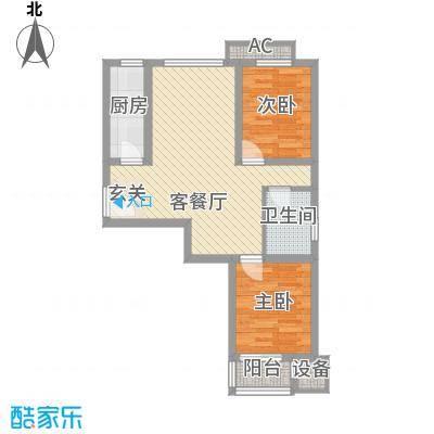 华北家园81.09㎡C户型2室2厅1卫1厨