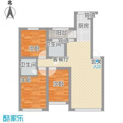柏林四季柏林四季户型图三室一厅84平方米3室1厅1卫1厨户型3室1厅1卫1厨