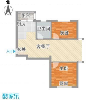 龙宇世纪嘉园户型图户型C 2室1厅1卫1厨