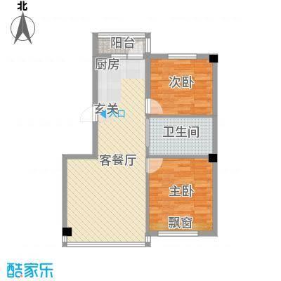 龙宇世纪嘉园户型图户型D 2室1厅1卫1厨