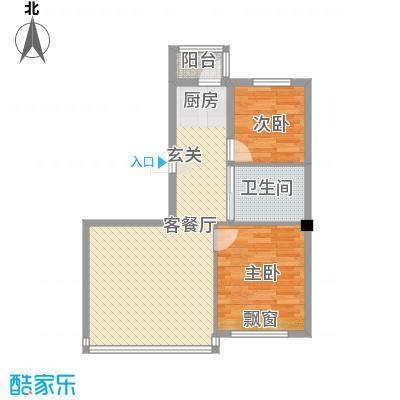 龙宇世纪嘉园户型图户型B 2室1厅1卫1厨