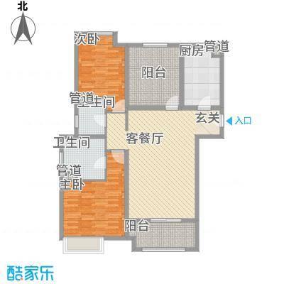 恒茂国际都会户型图A2户型-两室两厅约123平米 2室2厅2卫1厨