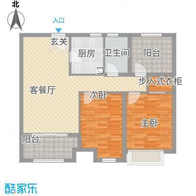 恒茂国际都会户型图A1户型-两室两厅约104平米 2室2厅1厨