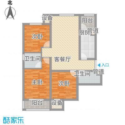 龙泽国际户型图5-A户型 3室2厅2卫1厨