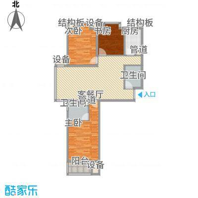 中环广场122.00㎡中环广场户型图A户型3室2厅2卫1厨户型3室2厅2卫1厨