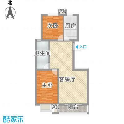 金泰花园93.83㎡金泰花园户型图B4户型图2室2厅1卫户型2室2厅1卫
