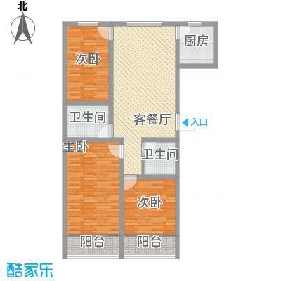 金泰花园116.00㎡金泰花园户型图E4户型3室2厅2卫1厨户型3室2厅2卫1厨