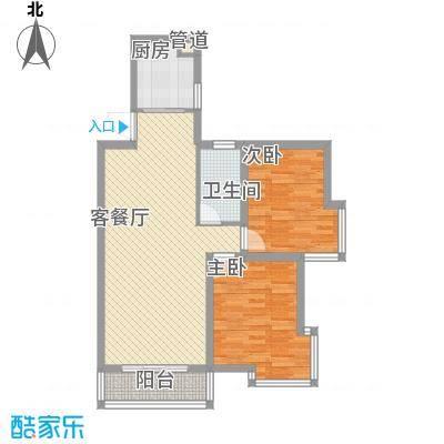 金泰花园94.91㎡金泰花园户型图D2户型2室2厅1卫1厨户型2室2厅1卫1厨