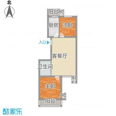 金泰花园90.52㎡金泰花园户型图B1户型2室2厅1卫1厨户型2室2厅1卫1厨
