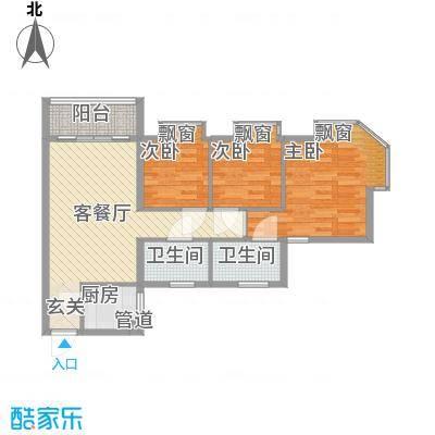 欧洲假日国际公寓94.36㎡3房2厅户型3室2厅2卫1厨