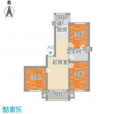 祥瑞府邸79.00㎡祥瑞府邸户型图户型D3室2厅1卫1厨户型3室2厅1卫1厨