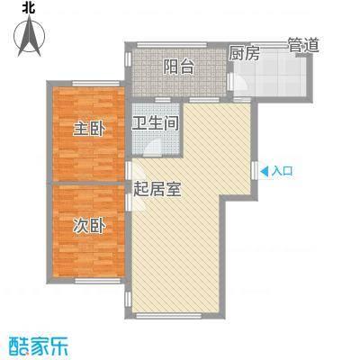 龙湖湾111.04㎡龙湖湾户型图C户型2室2厅1卫1厨户型2室2厅1卫1厨