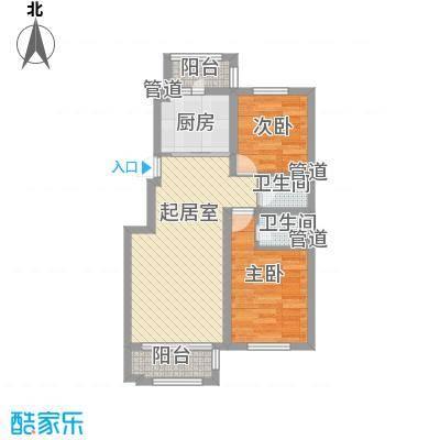 海富第五大道76.16㎡二期多层户型2室1厅2卫1厨