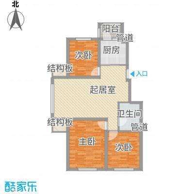 海富第五大道81.53㎡二期多层户型3室1厅1卫1厨