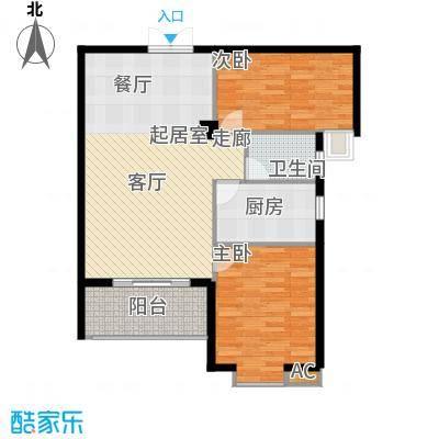 联邦广场87.30㎡联邦广场户型图2室2厅2卫1厨户型10室
