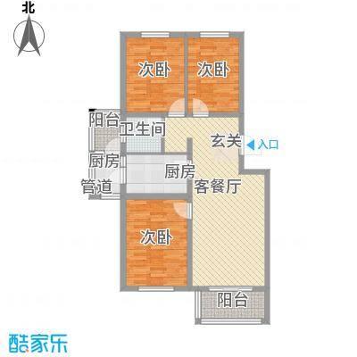 正通花园109.57㎡正通花园户型图C2户型3室2厅1卫1厨户型3室2厅1卫1厨