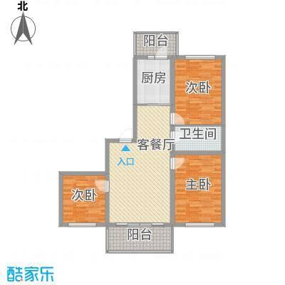 常盛源户型图户型 使用面积73.19㎡ 3室2厅1卫1厨
